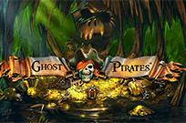 Автоматы Ghost Pirates