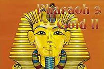 автомат на деньги Pharaohs Gold 2